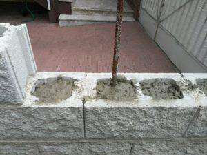 1.¿Albañilería? 2.¿Construir edificaciones? 3.¿Albañilería de piedra, ladrillo, cal, yeso, cemento? 4.¿Reparaciones albañilería y servicios de albañilería?